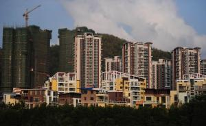 海南7月1日起成为中国首个全面施行商品住宅全装修的省份