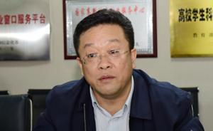 黑龙江省政府副秘书长梁成军涉嫌严重违纪接受组织审查
