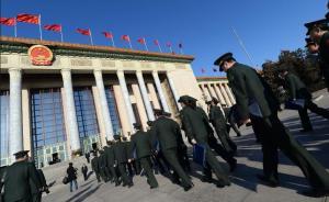 全军和武警部队出席党的十九大代表候选人预备人选确定