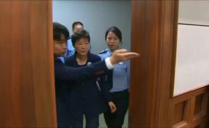 韩前总统朴槿惠受审,否认全部指控