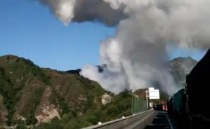 公安部派专家组赴张石高速车辆燃爆事故现场,指导调查处理