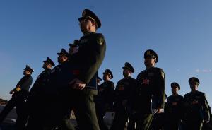 南部战区陆军政委:必须突出加强高中级干部队伍教育管理监督