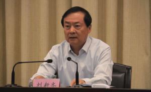 新疆生产建设兵团原司令员刘新齐因严重违纪被开除党籍