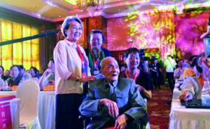 中共隐蔽战线后人相聚,百岁战士姚子建和周恩来侄女出席