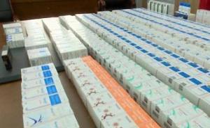 """""""电子水客""""从印度走私治疗丙肝和癌症药品,案值1300万"""