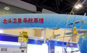 中国卫星导航产业规模三年内将超4000亿元人民币