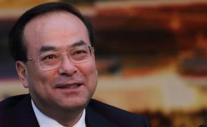 重庆选举产生新一届市委领导班子,孙政才当选市委书记
