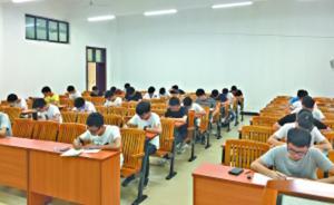 """高校学生自签""""连坐""""承诺书:一人考试作弊,全班成绩作废"""