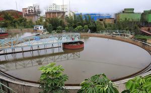 环保部住建部:推进环保污水垃圾设施向公众开放,逐步常态化