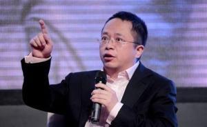 周鸿祎:王思聪不能代表10亿用户评价共享充电宝