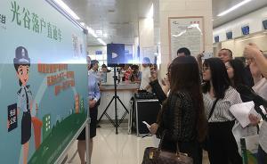 """武汉警方推出微信小程序服务大学生落户,""""留下百万大学生"""""""