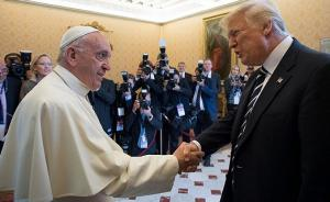 特朗普见教皇方济各,美媒:表面友好,实则暗自较劲