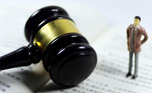 杭州大伯称50岁保姆承诺结婚转给她8.9万,再反悔却败诉