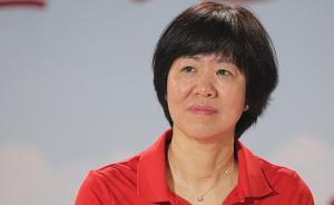中国排协成立中国排球学院,郎平担任院长