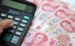 北京:今年拟增地方债525亿元,主要用于城市副中心等领域