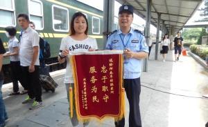姑娘乘火车时手机滑落铁轨,广东铁警搜索近二十公里铁轨找回