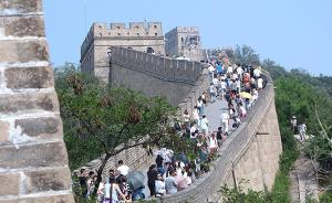 国家旅游局:端午假期旅行提醒广大游客在出行时注意安全