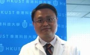 香港科大宣布研发出新空气净化系统,称可杀灭空气中细菌病毒