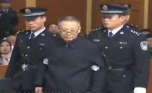 内蒙古自治区政协原副主席赵黎平今日上午被执行死刑