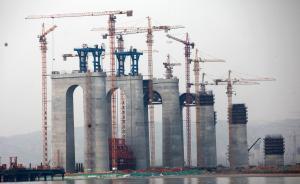 蒙华铁路三门峡黄河公铁大桥首推成功,将创三项世界纪录