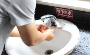国家旅游局通报厕所革命情况:严重警告青海湖等2家5A景区