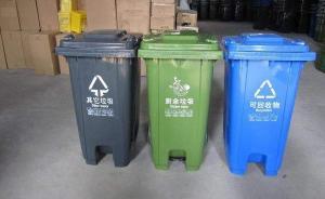 """北京生活垃圾资源化处理率达60%,仍存""""先分后混""""等现象"""