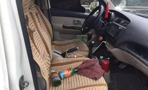 重庆男子与妻吵架后驾车上高速喝农药,高速执法人员及时找到