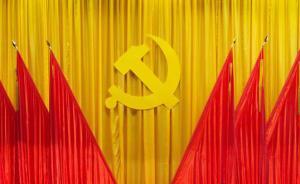 河北省出席党的十九大代表名单公布,共63人