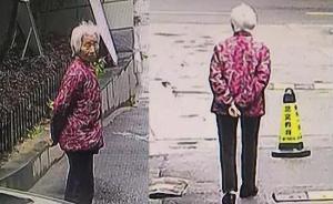 暖闻 上海80岁老人走失,快递小哥地毯式搜索把老人送回家
