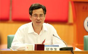 何忠友等4人跻身广东省委常委, 李玉妹等4人不再担任