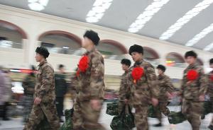 内蒙古新规:18周岁男性公民未进行兵役登记不得参加高考