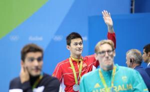 国际奥委会:将进一步了解霍顿对孙杨进行人身攻击事件