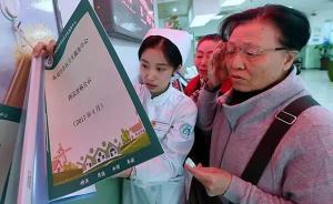 深度分析|食药监总局药审改革:中国人能不能用上更好的药