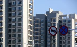 前期激进拿地的房企或陷资金困局,将被动退出楼市