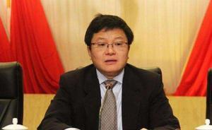 刘昌林当选甘肃省纪委书记,王建太等四人当选省纪委副书记