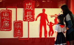 """中纪委驻中国社科院纪检组副组长高波:中国迎来""""廉洁拐点"""""""