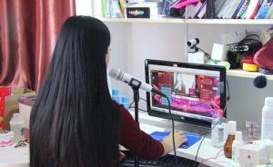 北京地税局约谈多家直播平台,指导平台代扣缴纳主播个税