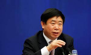 银监会主席助理、党委委员杨家才涉嫌严重违纪被免职