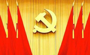 宁夏回族自治区第十二次党代会将于6月6日在银川召开