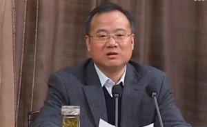 周春雨被免去安徽省副省长职务,此前已被通报落马