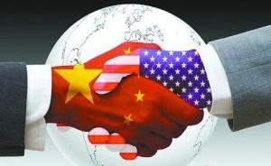 中美智库研究报告③|全球治理合作需延续,特朗普立场待观察