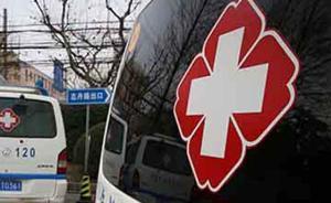 陕西一面包车翻下悬崖坠入河中,村干部两次跳河救出夫妇俩