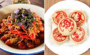 上海40余项特色活动迎端午,小龙虾、五毒饼上端午美食前五