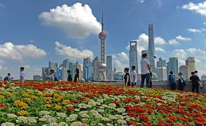 端午节后首个工作日上海最高温可达34℃,冲今夏首个高温日