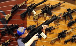 """美密西西比枪击案致控枪争吵再升级,各州""""各自为政"""""""