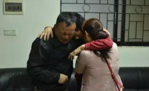 被拐16年的伦理困局:不恨养父拐养,为养父求情遭生父拒绝