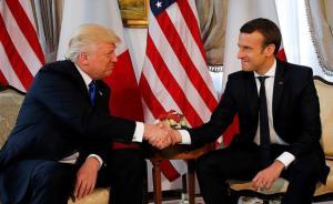 """马克龙谈与特朗普的""""握手大战"""":我不怕他"""