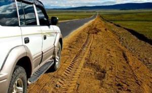 西藏一公安局长被处分:擅用援藏慰问金等购买进口丰田越野车