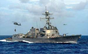 天下会|美舰再闯南海意欲何为?新版亚太战略或将出炉