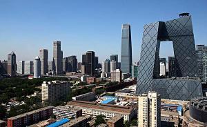 北京今年将对非京生源毕业生引进实施更严控制,名额大幅缩减